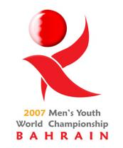 II Men's Youth Handball World Championship 2007