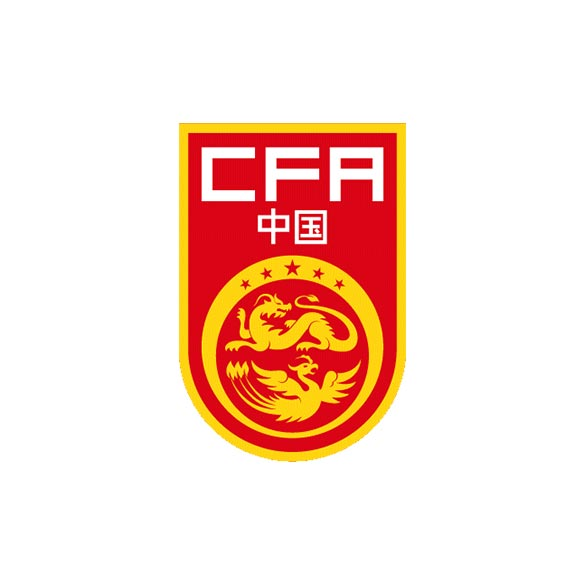 Chinese National Club