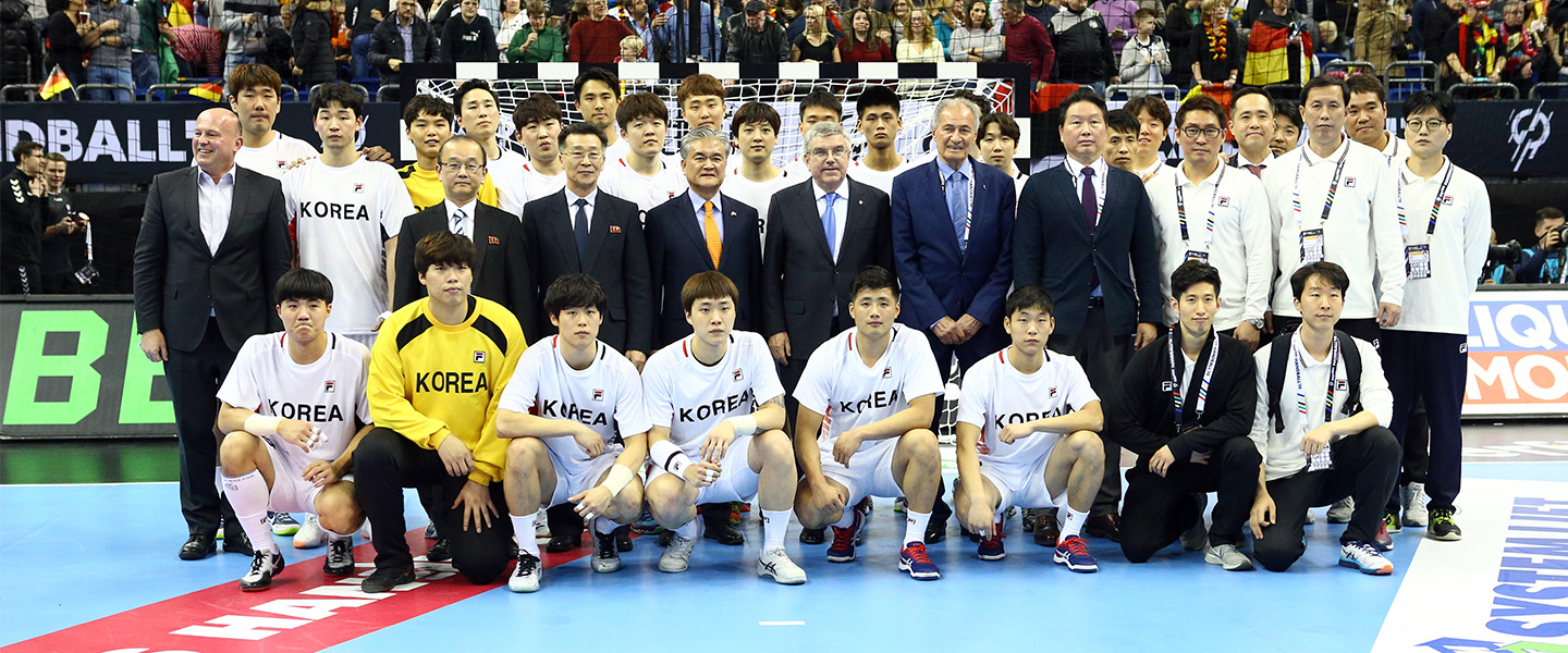 26th IHF Men's World Championship