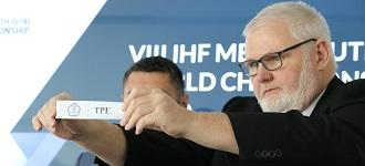 Youth World Championship draw completed