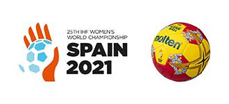 Official Spain 2021 match ball unveiled