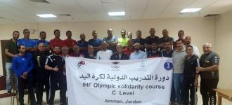 2018 Olympic Solidarity programme continues in Jordan