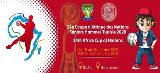 Tunisia ready to welcome the 16 best African men's nations