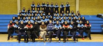 Iran and IHF join forces for women's coaching