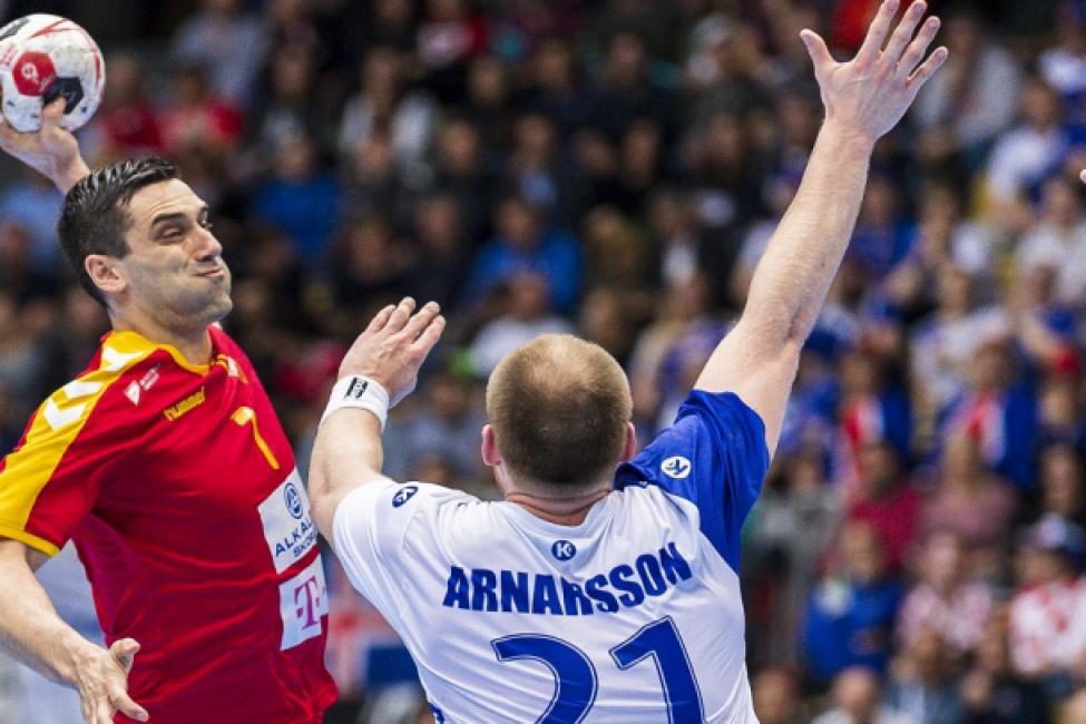 FYR Macedonia vs Iceland