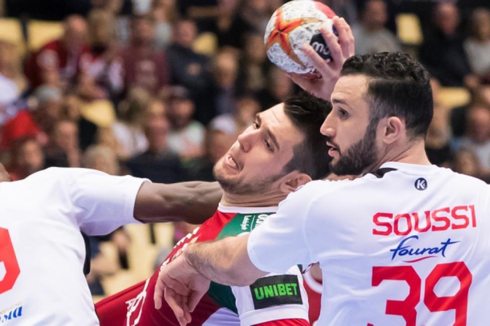Hungary vs Tunisia
