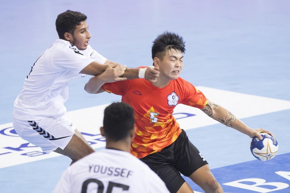 Egypt vs Chinese Taipei