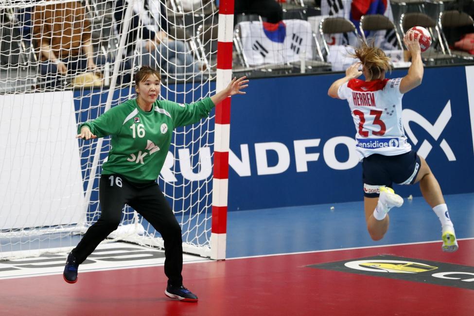 Republic of Korea vs Norway