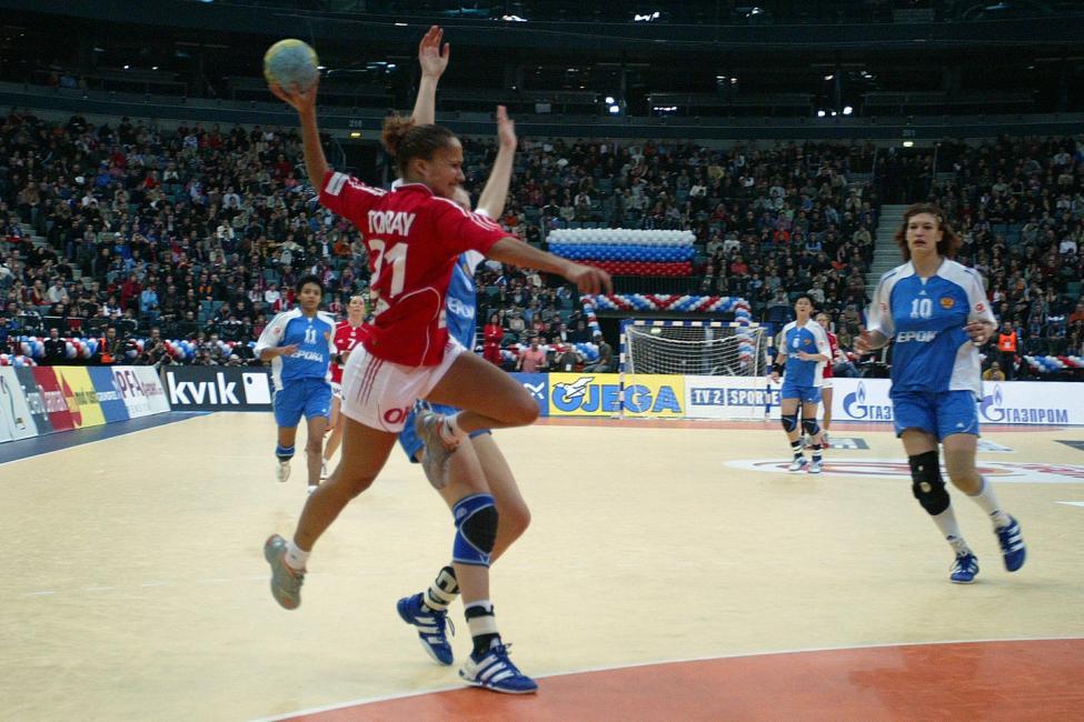 2005 Women's World Championship