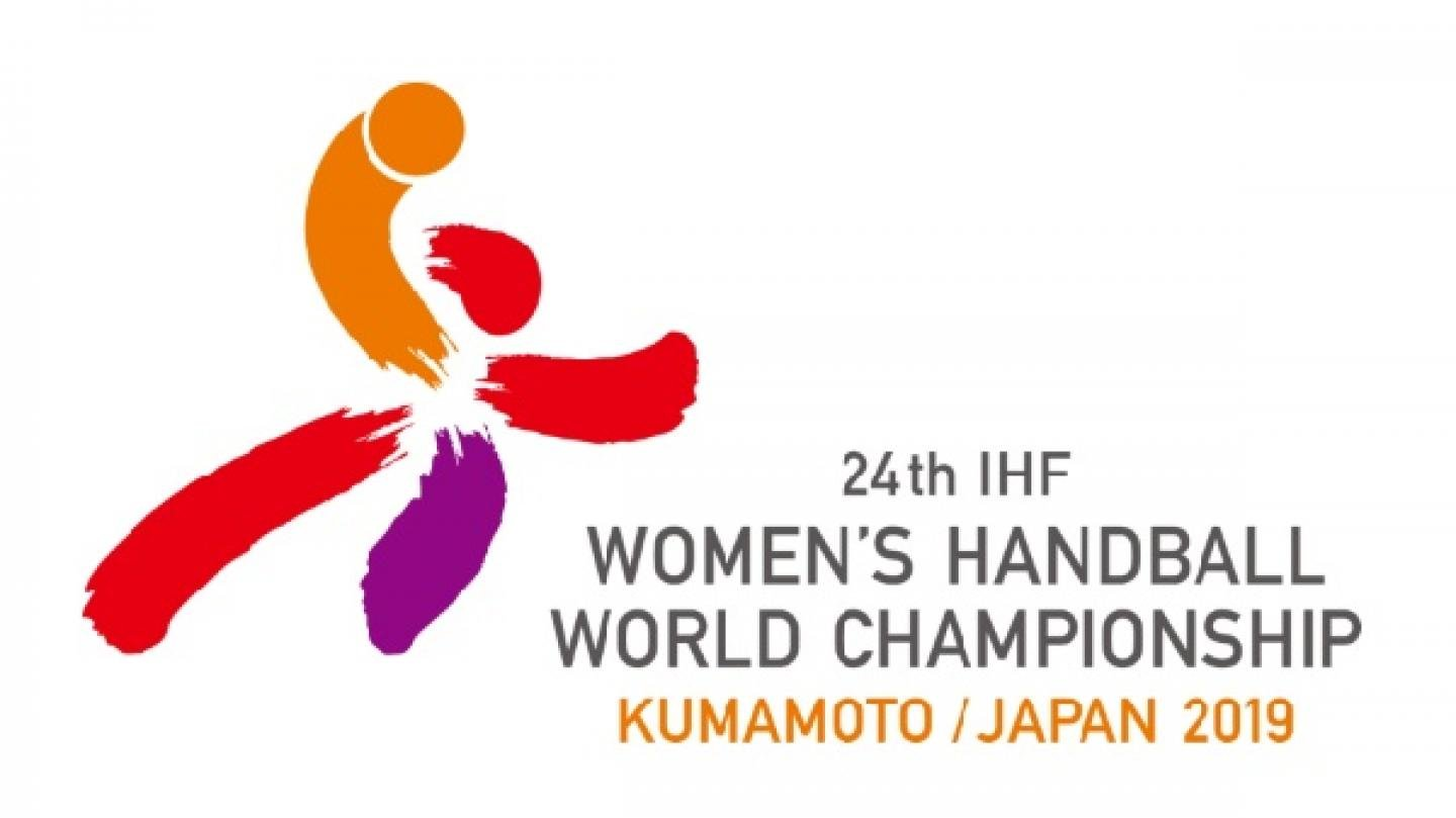 2019 IHF Women's World Championship online