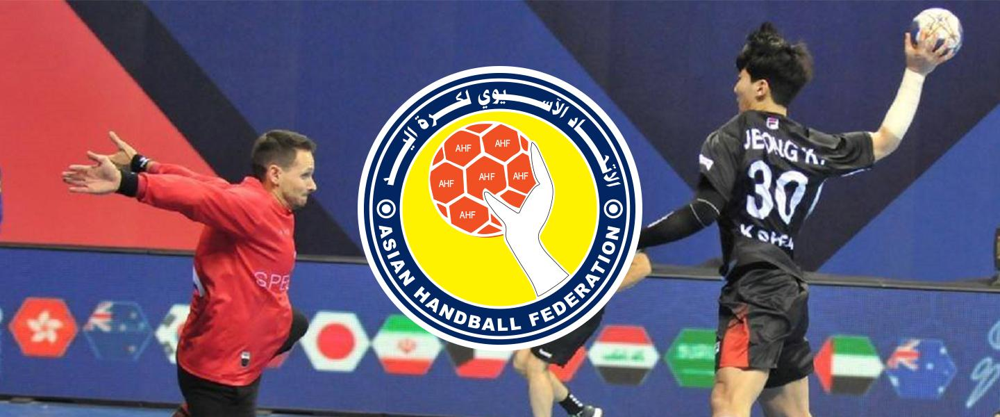 Further postponement of Asian events | IHF